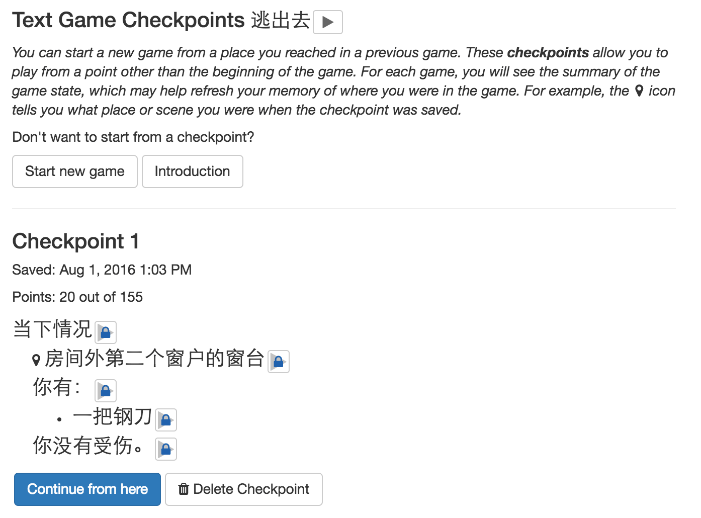 Checkpoints screenshot