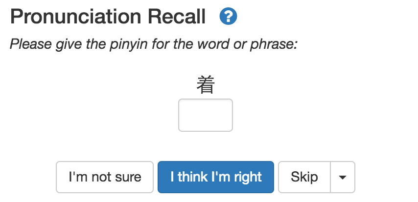 Pronunciation Recall screenshot