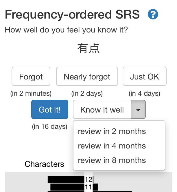 Frequency-ordered SRS screenshot